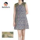 sackdress batik keris motif ron kombinasi doreng